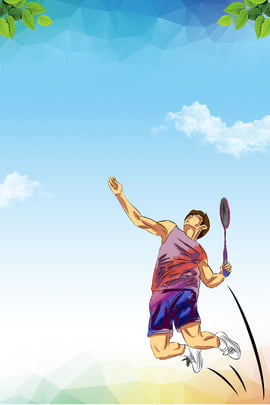 Badminton blue literary poster banner background , Badminton, Blue Background, Literary Background image
