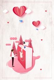 美しい 小さい 新鮮な カップル , ピンク, 小さい, バレンタイン 背景画像
