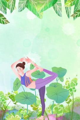 اليوغا وممارسة اليوغا والنباتات والرياضة , وصالة رياضية, الصبي, اليوغا صور الخلفية