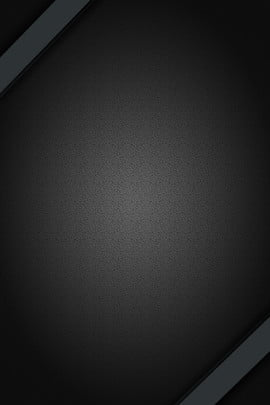 Black business atmosphere business universal advertising background , Black, Commerce, Atmosphere Background image