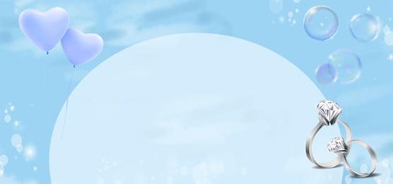 ブルー バルーン ダイヤモンドの指輪 シンプル, シンプル, ダイヤモンドの指輪, 背景 背景画像