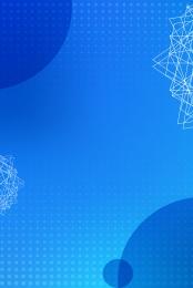 blue creative technology gradient , Gradient, Texture, Blue ภาพพื้นหลัง