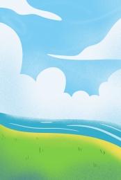 sky clouds green meadow blue ocean blue river , Sky Clouds, Clouds, Blue River ภาพพื้นหลัง