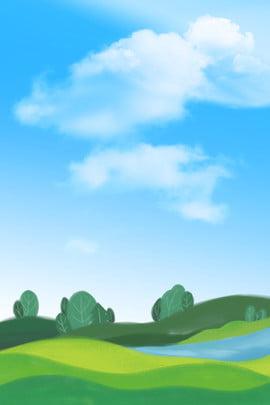 white clouds blue sky grass blue , Blue, Refreshing, Sky ภาพพื้นหลัง