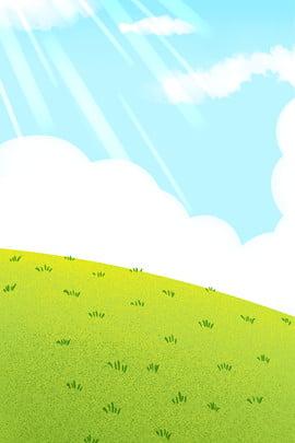 sky clouds green plants green ecology , Green Plants, Blue Sky, Plants ภาพพื้นหลัง