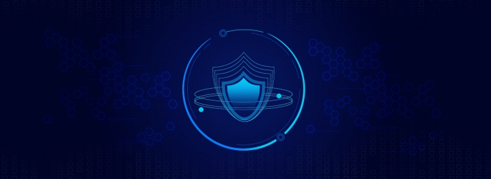 blue technology network security shield, Blue, Gradient, Shield Background image