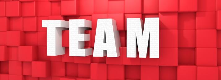 business background team team, Business Background, Red, Team Imagem de fundo