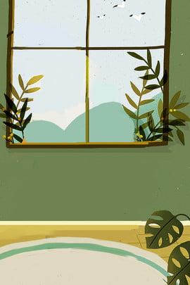 漫画の窓 緑の植物 植生生態学 美しい葉 , 緑の植物, 緑の生態学的葉, 漫画ブラックウィンドウ無料イラスト 背景画像