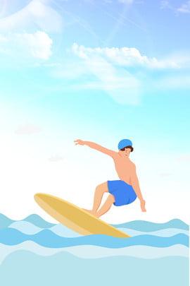 cartoon summer surf sport hd background , Surfing, Sports, Recreation Background image