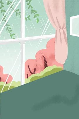 家庭用品 赤いカーテン 赤い植物 森の木 , 赤い植物, 草, 家庭用品 背景画像