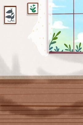家の床 ファッションフォトフレーム ボーダー ウィンドウガラス , 漫画ウィンドウ植物, 漫画ウィンドウ植物無料イラスト, 植生 背景画像