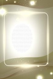 香檳金 通用 質感 底紋 , 通用背景, 底紋, 香檳金 背景圖片