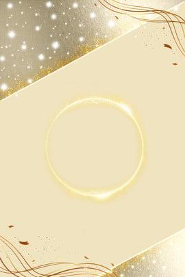 champagne golden wedding celebration , Background, High-end, Champagne Imagem de fundo