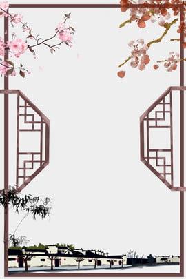 चीनी शैली वास्तुकला बेर ग्रे पृष्ठभूमि , चीनी शैली, चीनी, ग्रे पृष्ठभूमि पृष्ठभूमि छवि