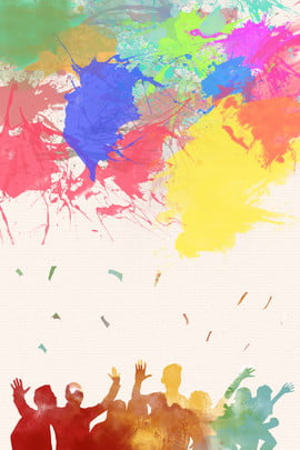 colorful may fourth youth festival poster background , Colorful, Watercolor, Silhouette Background image