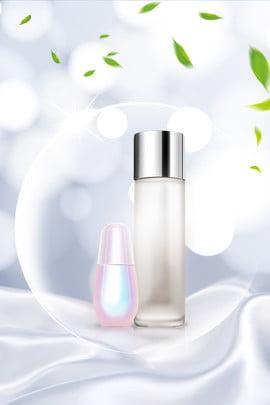 cosmetics beauty beauty women , Beauty, Fresh, Picture Imagem de fundo