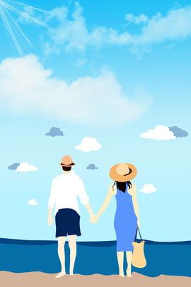 couple seaside holiday background picture , Couple, Holiday, Coconut Tree Background image