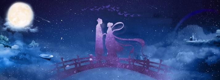 羊飼い ウィーバーガール 七夕 満たす, 夢, 満たす, 羊飼い 背景画像