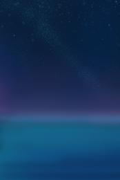Dark Blue Gradient Background, Night, Background, Free Illustration, Background image