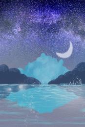 mơ màng tươi mát tím núi , Mơ Màng, Tím, đêm Ảnh nền