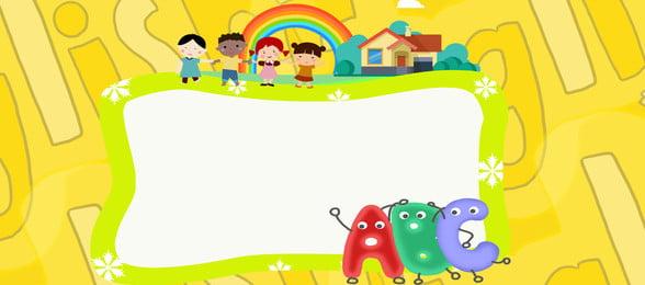 英語 Cramography 子 教育 漫画 教育 バナー 背景画像
