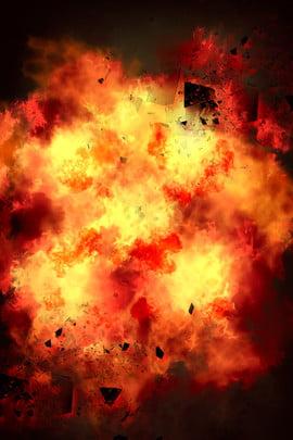 विस्फोट लौ जल खेल , खेल, लौ पृष्ठभूमि, विस्फोट लौ पृष्ठभूमि छवि