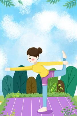 نساء يمارسن اليوغا واللياقة البدنية وممارسة والجسم , وممارسة, والشباب, والرياضة صور الخلفية