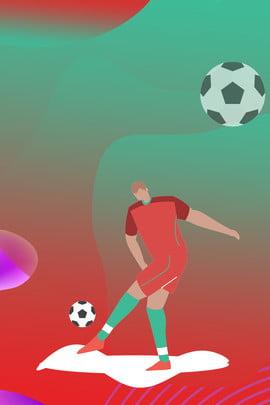 扁平 幾何 足球 運動 背景海報 幾何 運動背景圖庫