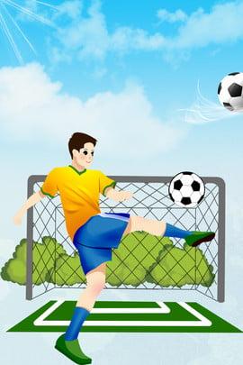 फुटबॉल फिटनेस व्यायाम फुटबॉल , मजबूत स्वास्थ्य, व्यायाम, युवा पृष्ठभूमि छवि