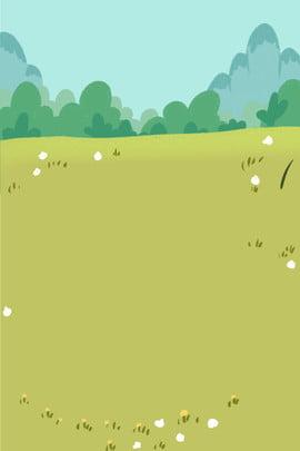 綠色 草坪 植物 大自然背景 , 大自然背景, 森林大自然野外背景, 綠色 背景圖片