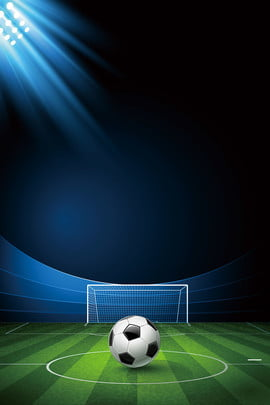 Football Background Photos Vectors And Psd Files For Free Download Pngtree