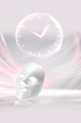 beauty cosmetics skin care time , Particles, Decorative, Glow Imagem de fundo