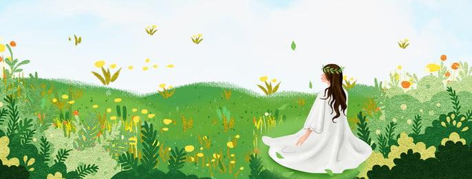 Fresh Dream Forest Banner, Forest, Dream, Plant, Background image