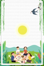 sunshine willow picnic people green leaves , Sunshine, Green, Picnic People ภาพพื้นหลัง