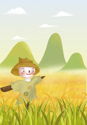 ताजा पीला हरा छोटा सा बिजूका , चावल, पृष्ठभूमि, छोटा सा पृष्ठभूमि छवि