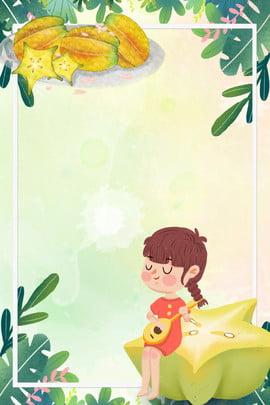 fruit carambola on new poster , Carambola, Fresh Fruit, Fresh Fruit Background image