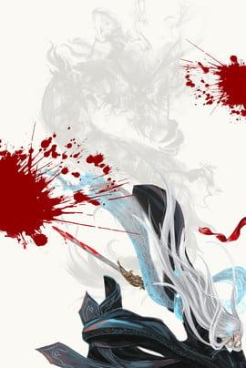 ゲーム 試合 pk vs , 血, ハンサム, 笹の葉 背景画像
