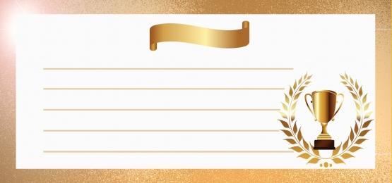 nền cúp vàng kết cấu bóng vàng, Lễ Hội, Kết Cấu, Tươi Sáng Ảnh nền