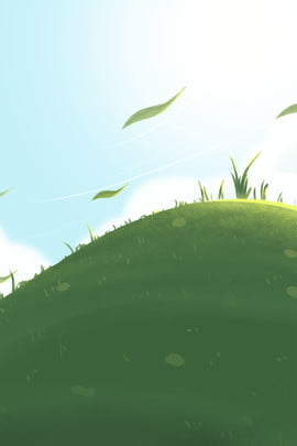 leaves blue sky and white clouds fashion clouds green plants , Green Plants, Grass, Leaves ภาพพื้นหลัง