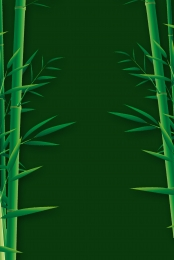 green natural fresh bamboo leaves , Simple, Illustration, Literary ภาพพื้นหลัง