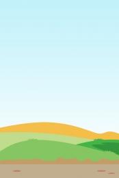 màu xanh lá cây vàng nâu xanh dương , Họa, Xanh, Bản đồ Nền Ảnh nền