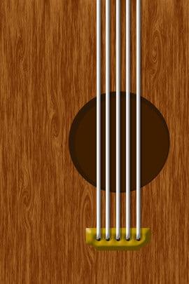 Plank music musical instrument retro Guitar Calm Texture Imagem Do Plano De Fundo