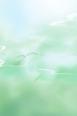 Green Vẽ tay Vẽ Nền Cây Hình Nền