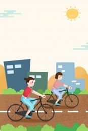 全民運動 健康 騎車 樓房 , 太陽, 手繪, 素材 背景圖片