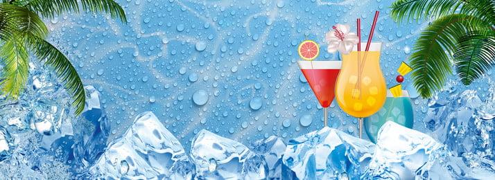 cool summer icy ice, Summer, Icy, Ice Imagem de fundo