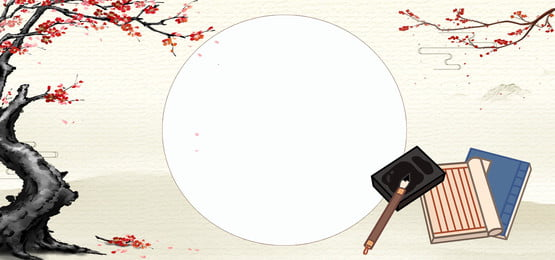 墨香古風毛筆水墨 山水 筆跡 毛筆字, 簡約, 毛筆字, 古風 背景圖片