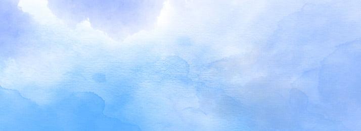 Ink blue watercolor style Shading Banner Small Imagem Do Plano De Fundo