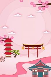 日本 日本語 神社 桜 , 桜, 日本旅行, 日本 背景画像