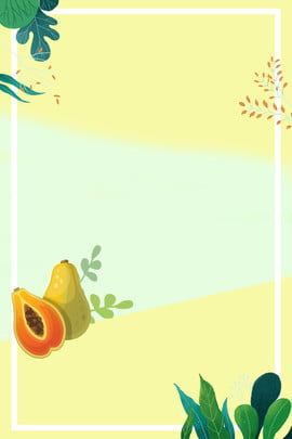 july carambola fruit background material , July, Fruit, Carambola Background image