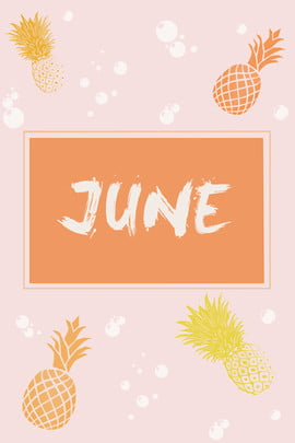 ताजा सरल अनानास जून , पृष्ठभूमि, प्रकाश, बुलबुले पृष्ठभूमि छवि
